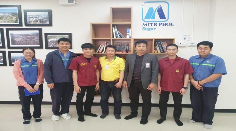 การนิเทศนักศึกษาฝึกงานสาขาวิชาวิศวกรรมไฟฟ้าและอิเล็กทรอนิกส์ ประจำปีการศึกษา 2564